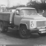 ГАЗ-52-04 (Ленинград, июль 1986)